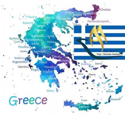 تقسیمات کشوری یونان