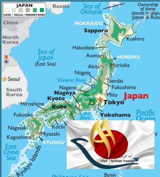 تقسیمات کشوری ژاپن