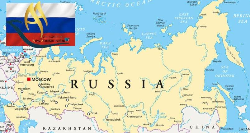 تقسیمات کشوری روسیه