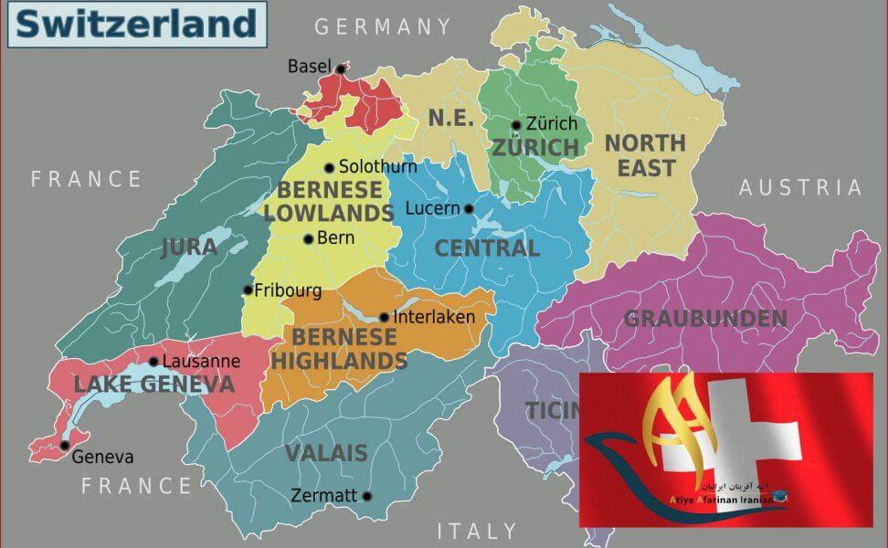 تقسیمات کشوری سوئیس