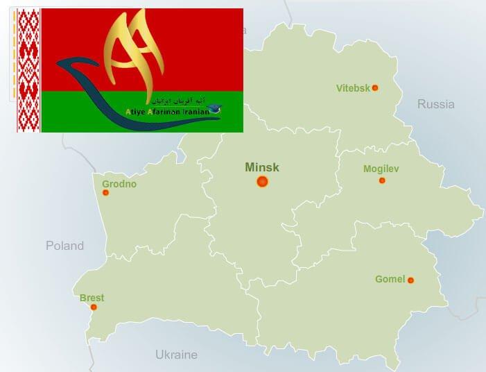 تقسیمات کشوری بلاروس