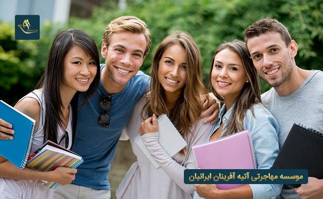 شرایط زندگی دانشجویان در کشور استرالیا | هزینه تحصیل در کشور استرالیا | هزینه های زندگی در کشور استرالیا