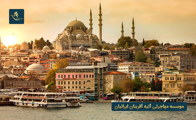 اطلاعات عمومی کشور ترکیه