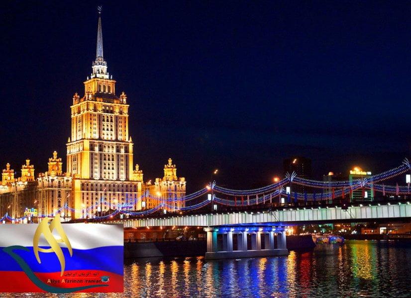 اطلاعات عمومی روسیه