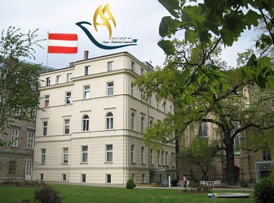 انواع کالج های اتریش