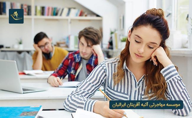 شرایط زندگی دانشجویان در کشور کانادا | هزینه تحصیل در کشور کانادا | کار دانشجویی در کشور کانادا