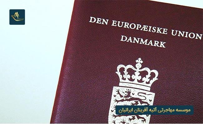 ویزای همراه کشور دانمارک | دریافت ویزای همسر دانشجو دانمارک | مدارک مورد نیاز جهت درخواست ویزای همراه در کشور دانمارک