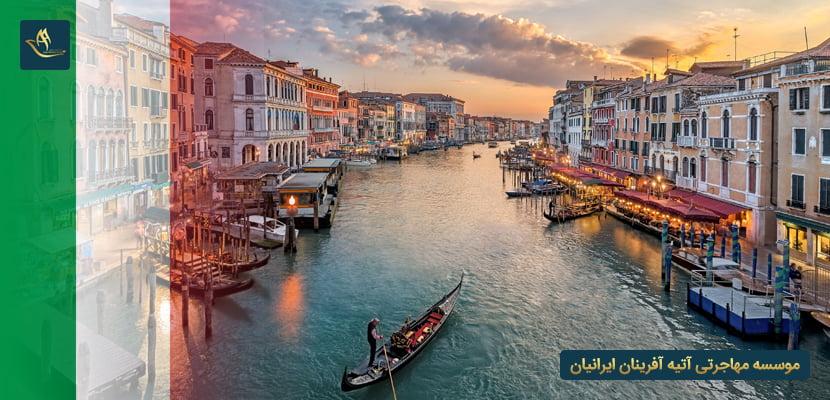 کانال بزرگ ونیز در کشور ایتالیا