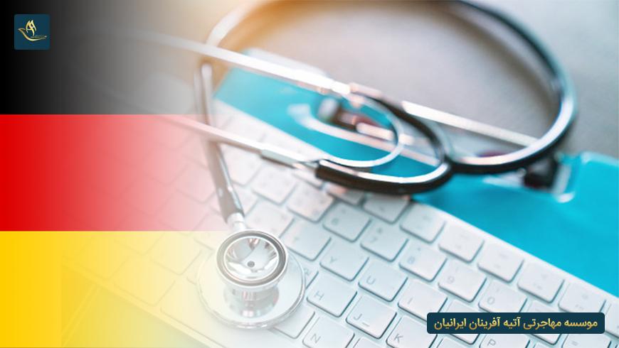 استخدام گروه درمانی در کشور آلمان