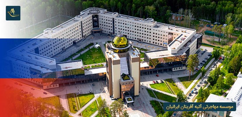 تحصیل در روسیه | صفر تا صد تحصیل در روسیه | چرا تحصیل در روسیه | دانشگاه های مورد تایید وزارت بهداشت روسیه
