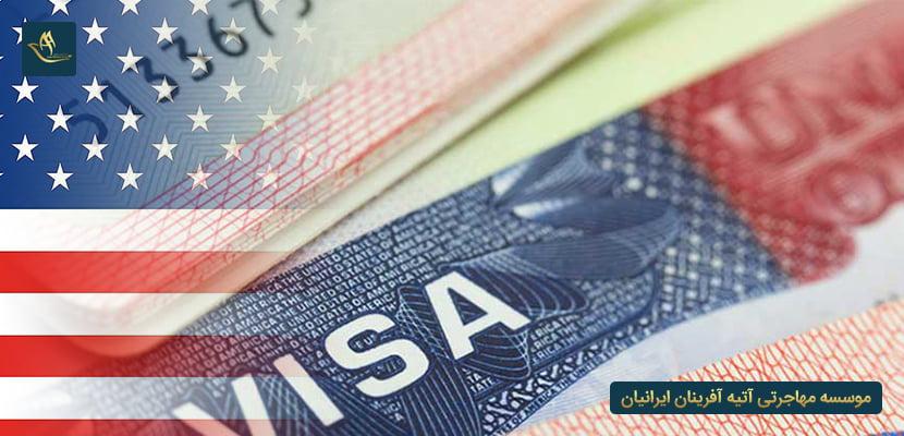 صفر تا صد تحصیل در امریکا   مهاجرت اقامت تحصیل در آمریکا   ویزاهای تحصیل در آمریکا   مهاجرت تحصیلی به آمریکا