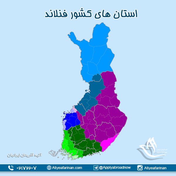 استان های کشور فنلاند