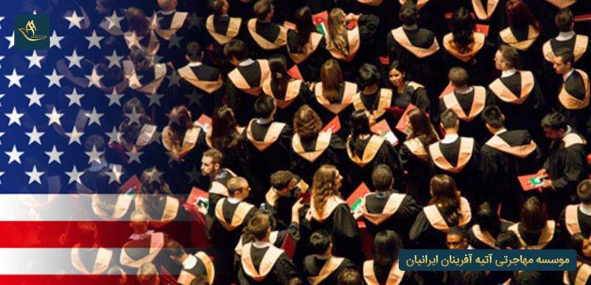 زمان اعزام دانشجو