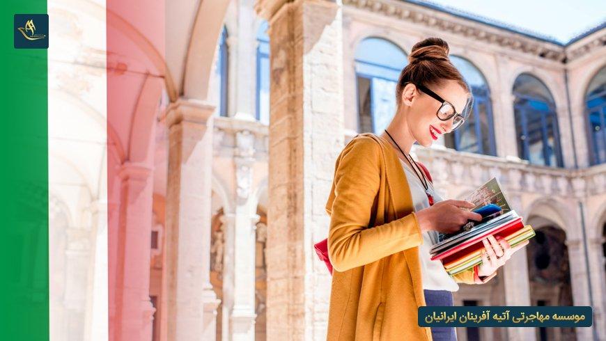 صفر تا صد تحصیل در ایتالیا 2020