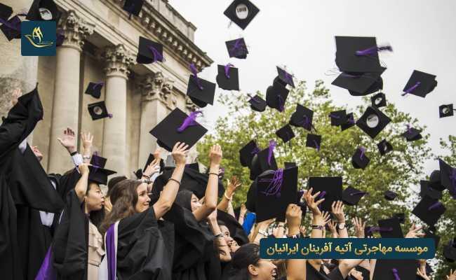 تحصیل در ارمنستان | هزینه تحصیل در ارمنستان | سیستم اموزشی ارمنستان | مزایای تحصیل در ارمنستان