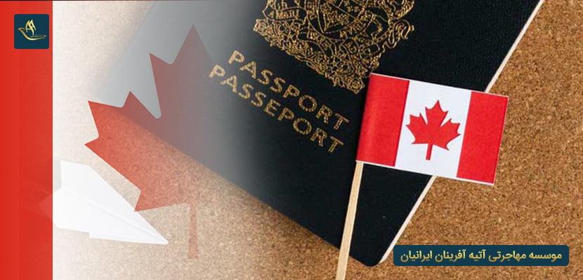 مراحل اعزام نیروی کار به کشور کانادا