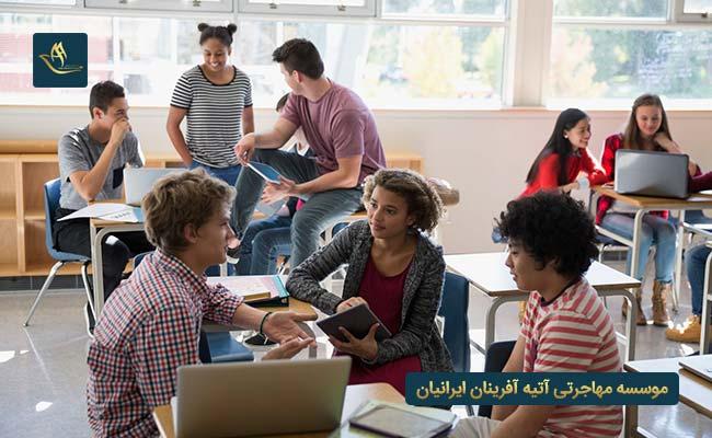 تحصیل در مدارس کشور استرالیا   مزایای تحصیل در مدارس کشور استرالیا   انواع مدارس در کشور استرالیا