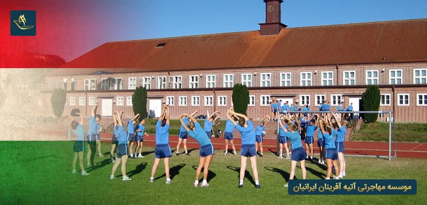 تحصیل در مدارس مجارستان