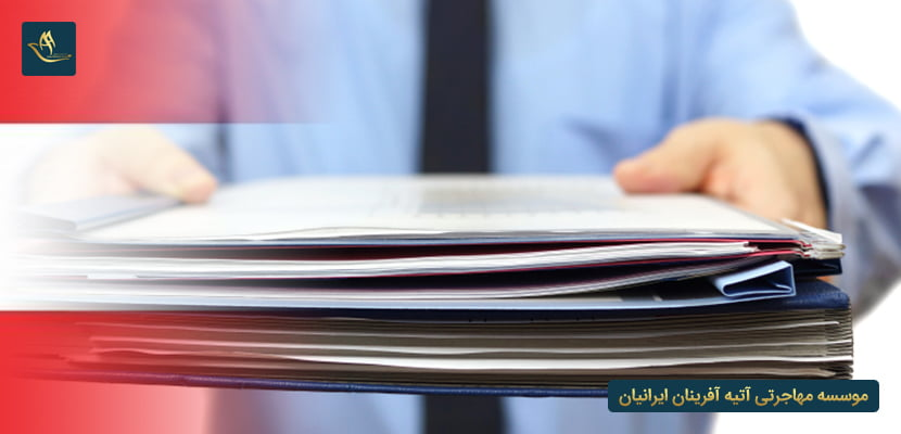 مدارک مورد نیاز جهت اخذ ویزای جستجوی کار