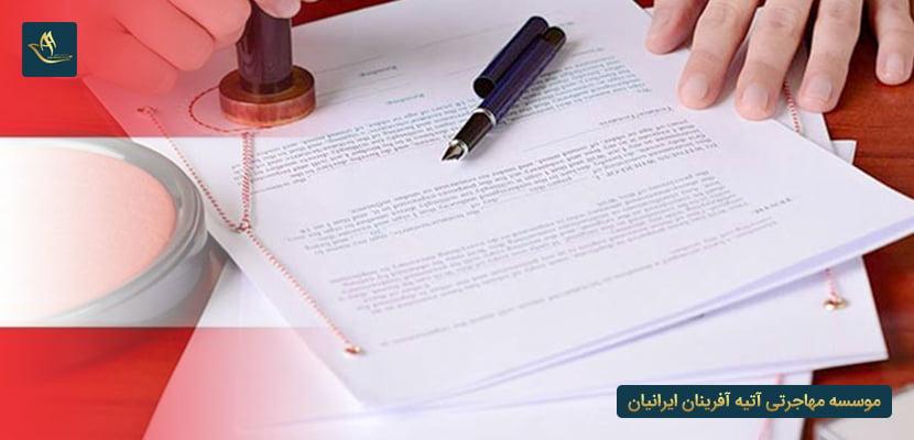 مدارک مورد نیاز جهت اخذ پذیرش در دوره تخصص دندان پزشکی