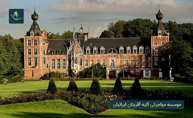 دانشگاه های مورد تایید وزارت علوم در بلژیک   تحصیل در بلژیک   ویزای تحصیلی بلژیک