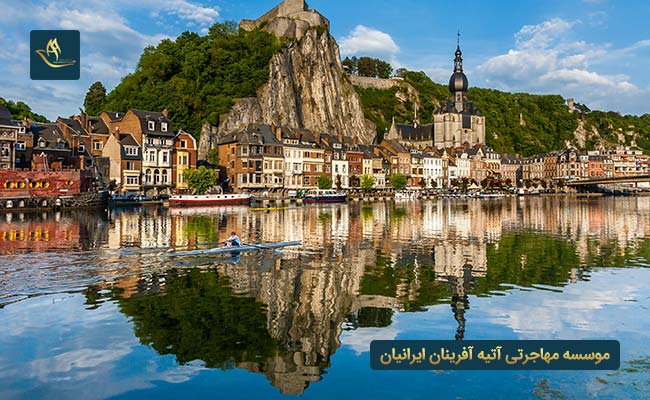 پناهندگی در بلژیک | دلایل پناهندگی در بلژیک | روش های مهاجرت به بلژیک از طریق پناهندگی | حقوق پناهندگان در بلژیک