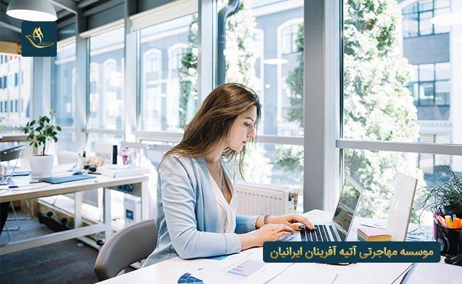 اعزام نیروی کار به کشور قبرس | موقعیت بازار کار در کشور قبرس | مدارک مورد نیاز جهت اعزام نیروی کار به کشور قبرس