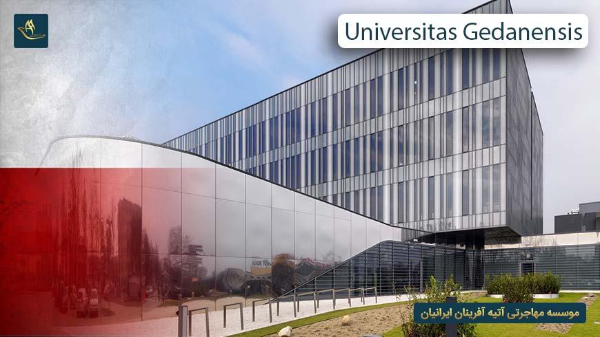 دانشگاه پزشکی گدانسک لهستان