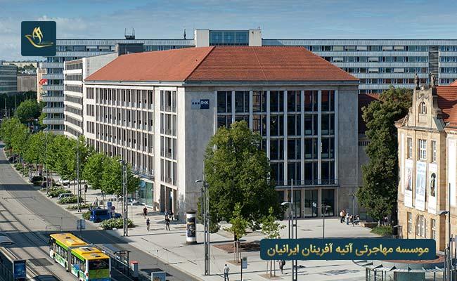 دانشگاه صنعتی شمنیتس آلمان