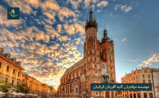 زبان رسمی کشور لهستان | ویژگی های زبان لهستانی | مهاجرت به لهستان | کشور لهستان