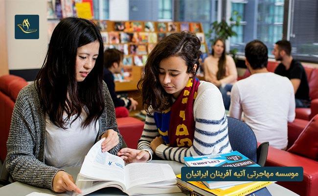 شرایط زندگی دانشجویان در کشور نروژ   هزینه های زندگی دانشجویی در کشور نروژ   هزینه تحصیل در کشور نروژ