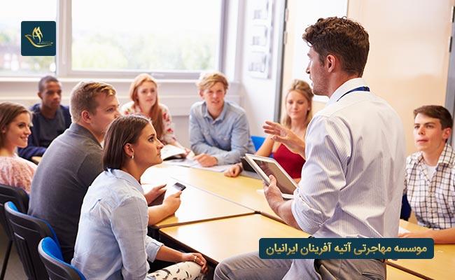 سوالات متداول در مورد تحصیل در لهستان   تحصیل در لهستان   اقامت لهستان   مهاجرت به لهستان