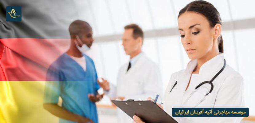 شرایط اخذ بورس تحصیلی در تخصص پزشکی در آلمان