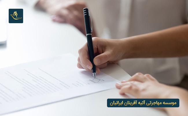 مدارک لازم برای ویزای توریستی آلمان