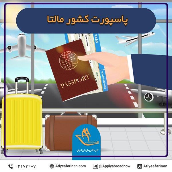 پاسپورت کشور مالتا