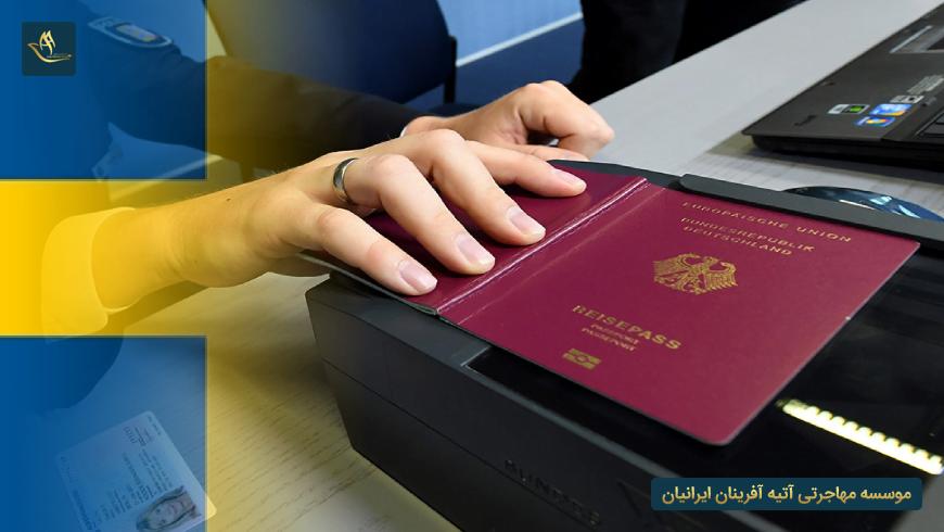 پاسپورت کشور سوئد