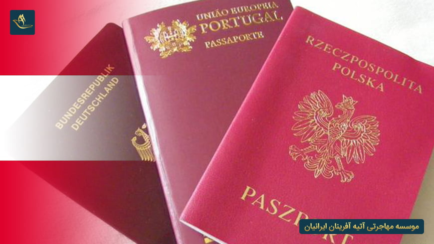 پاسپورت کشور اتریش