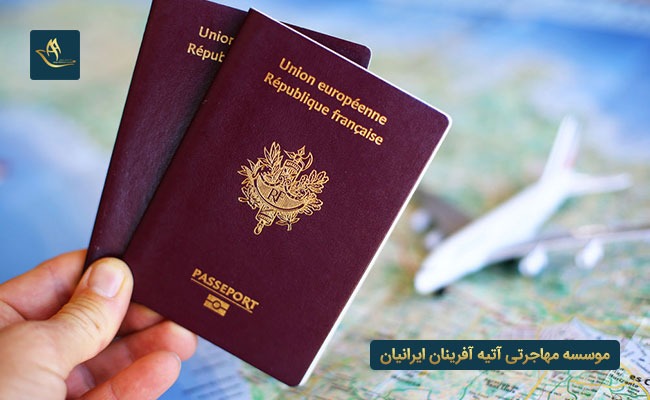 پاسپورت کشور فرانسه | میزان اعتبار پاسپورت فرانسه | روش های دریافت پاسپورت فرانسه | دریافت پاسپورت کشور فرانسه