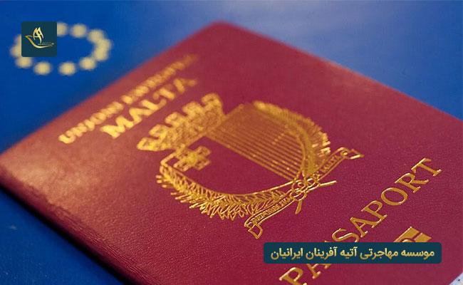 پاسپورت کشور مالزی | میزان اعتبار پاسپورت مالزی | روش های دریافت پاسپورت مالزی | تحصیل در کشور مالزی