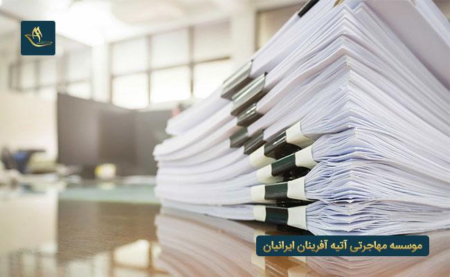 مدارک لازم برای دریافت ویزای کار مجارستان | دریافت ویزای کار مجارستان | کار در مجارستان | پاسپورت مجارستان