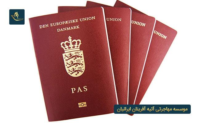 پاسپورت کشور دانمارک | میزان اعتبار پاسپورت دانمارک | روش های دریافت پاسپورت دانمارک | دریافت ویزای کاری کشور دانمارک