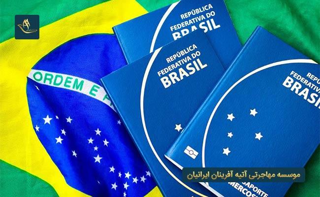 پاسپورت کشور برزیل | اعتبار و رتبه بندی پاسپورت کشور برزیل | روش های دریافت پاسپورت کشور برزیل
