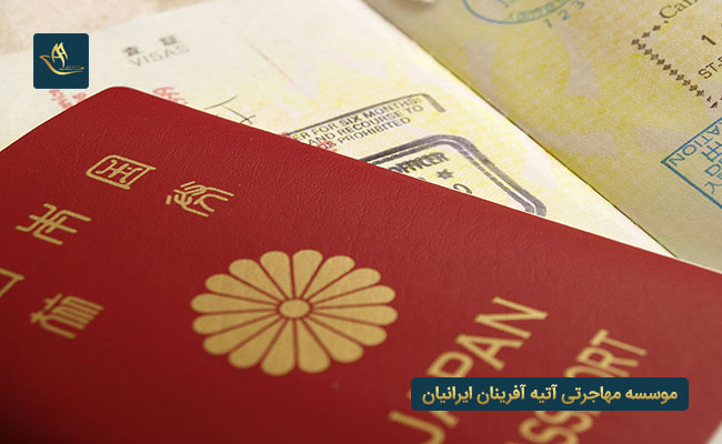 پاسپورت کشور ژاپن | نگاه کلی به پاسپورت کشور ژاپن | اعتبار و رتبه بندی کشور ژاپن | روش های دریافت پاسپورت کشور ژاپن