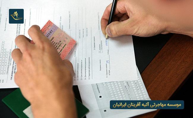 مدارک لازم برای دریافت ویزای کار هند   ویزای کار هند   اقامت هند   کار در هند   کار در کشور هند