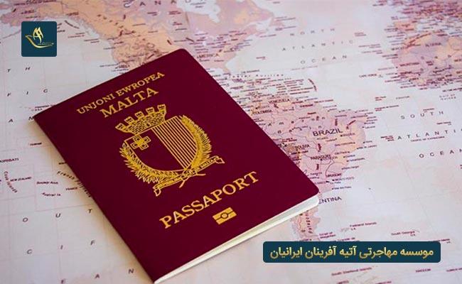 پاسپورت کشور مالتا | میزان اعتبار پاسپورت مالتا | روش های دریافت پاسپورت مالتا | متولد شدن در کشور مالتا