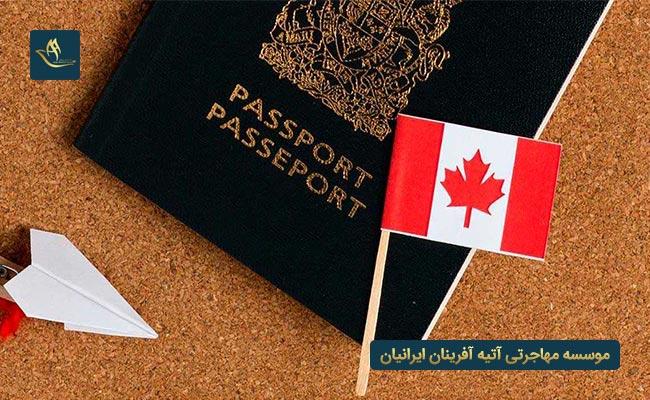 دریافت پاسپورت کانادا از طریق سرمایه گذاری در کشور کانادا