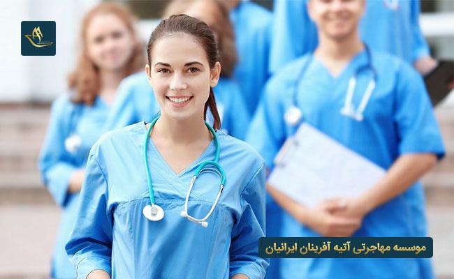 تحصیل در رشته پرستاری اتریش |  شرایط تحصیل در رشته پرستاری در کشور اتریش | دانشگاه های پرستاری کشور اتریش