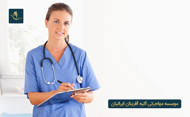 تحصیل در رشته پرستاری کانادا | تحصیل در رشته پرستاری در کشور کانادا | تحصیل پرستاری در کانادا