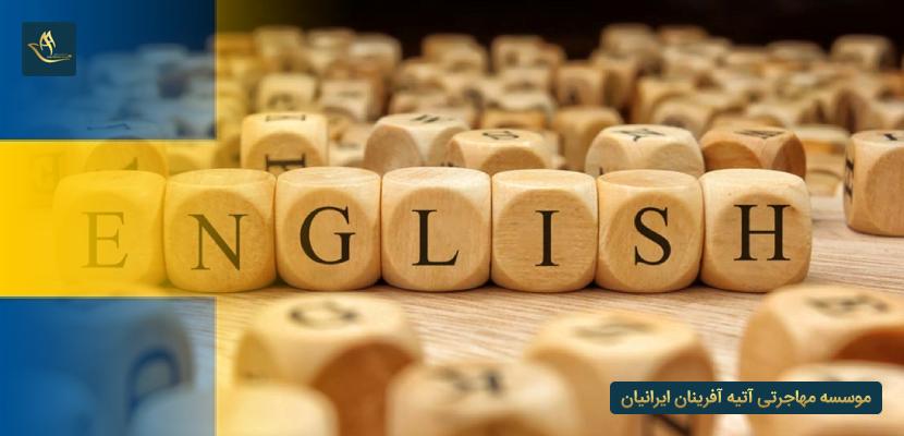 بازار کار رشته زبان در سوئد
