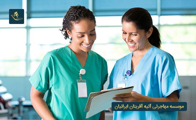 تحصیل در رشته پرستاری مالتا | بورسیه های تحصیلی کشور مالتا | کار پرستاری در کشور مالتا